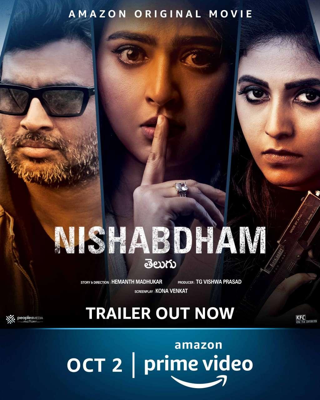 Nishabdham kapak