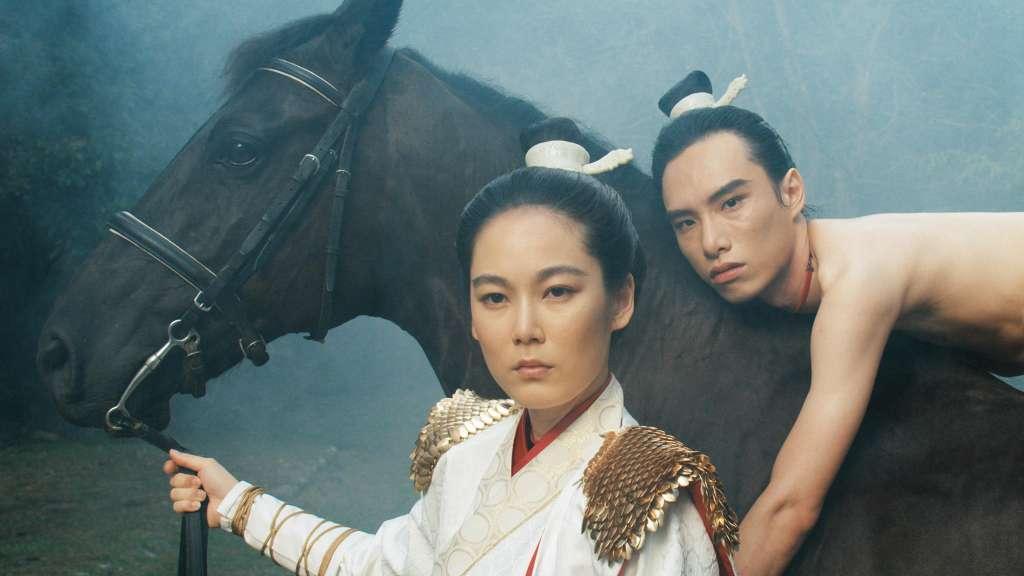 The Glamorous Boys of Tang kapak