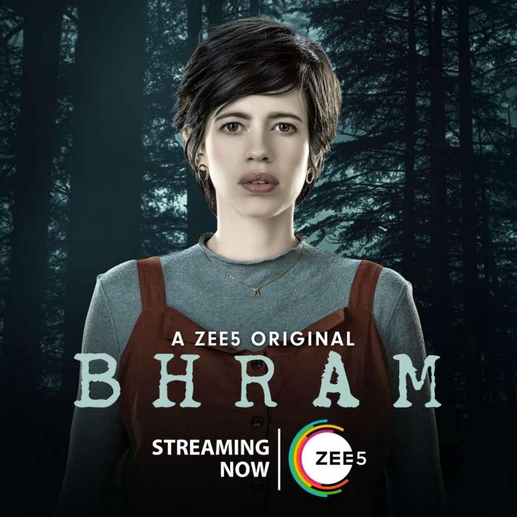 Bhram kapak