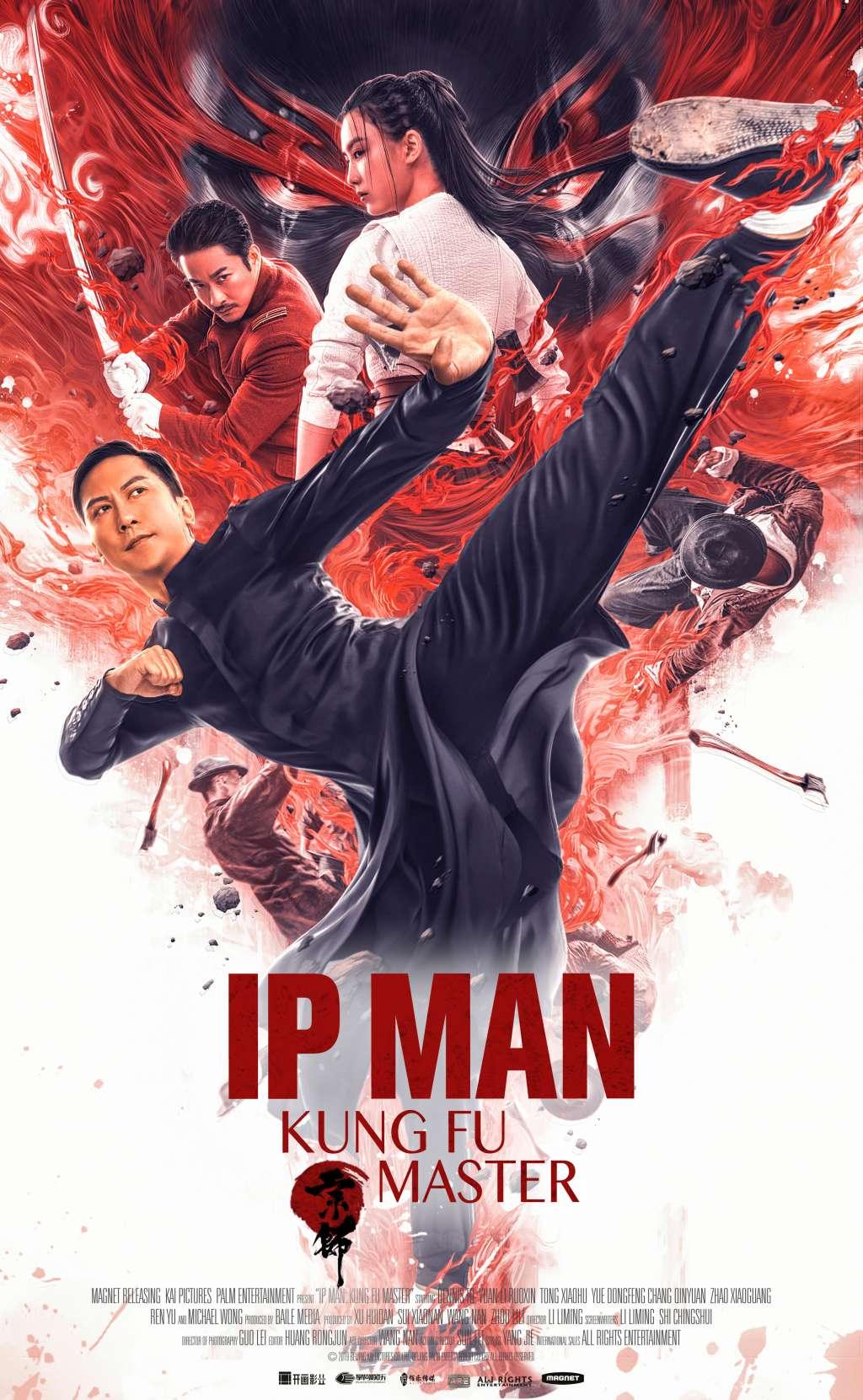 Ip Man: Kung Fu Master kapak