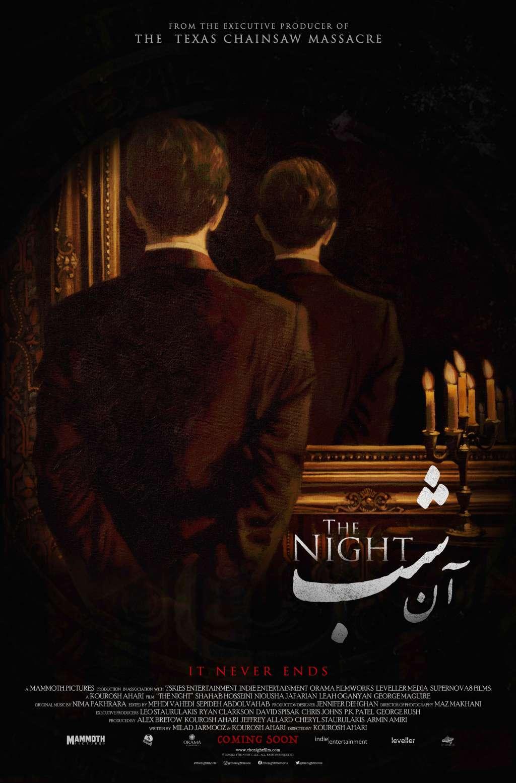 The Night kapak