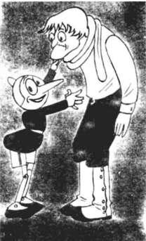 The Adventures of Pinocchio kapak