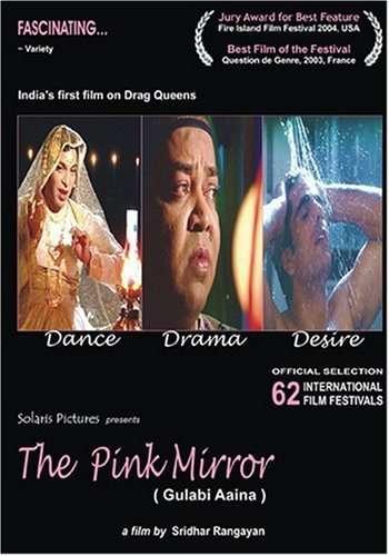 The Pink Mirror kapak