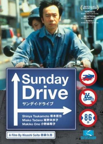 Sunday Drive kapak