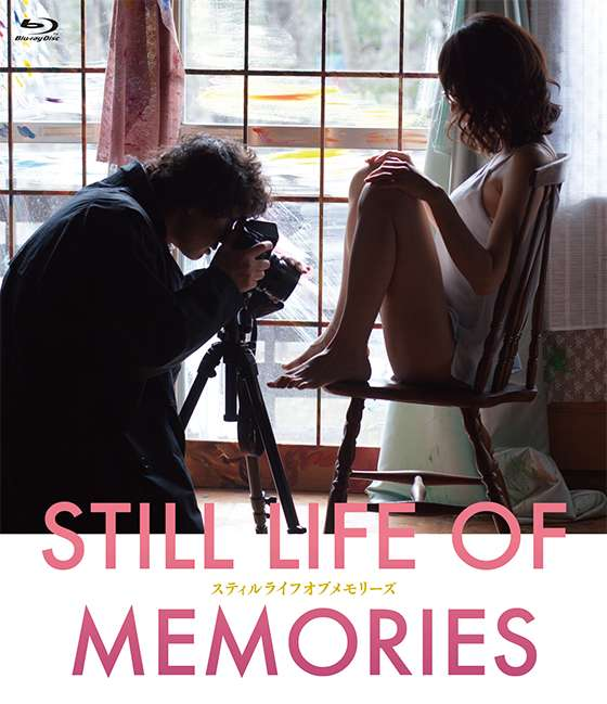 Still Life of Memories kapak