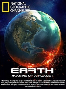 Earth: Making of a Planet kapak