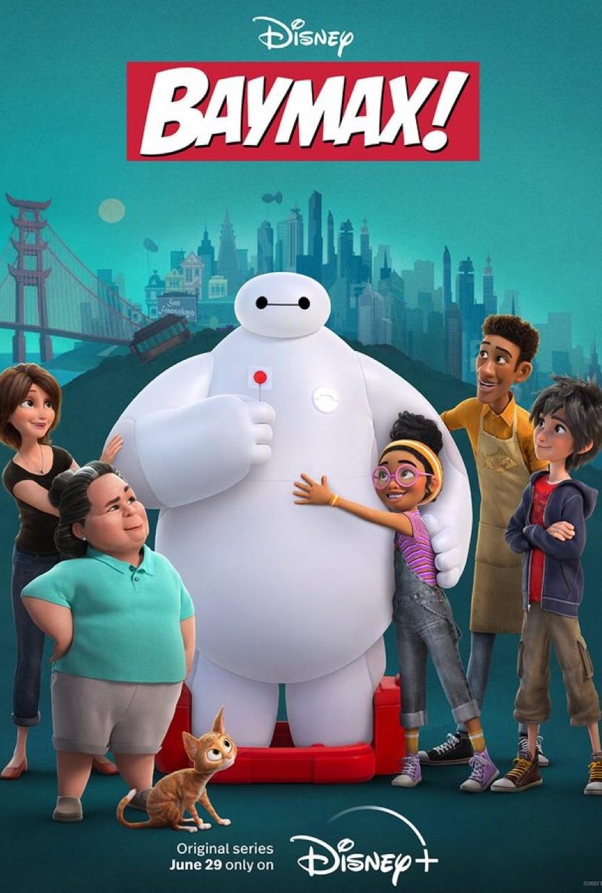 Baymax! kapak
