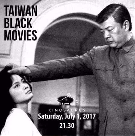 Taiwan Black Movies kapak