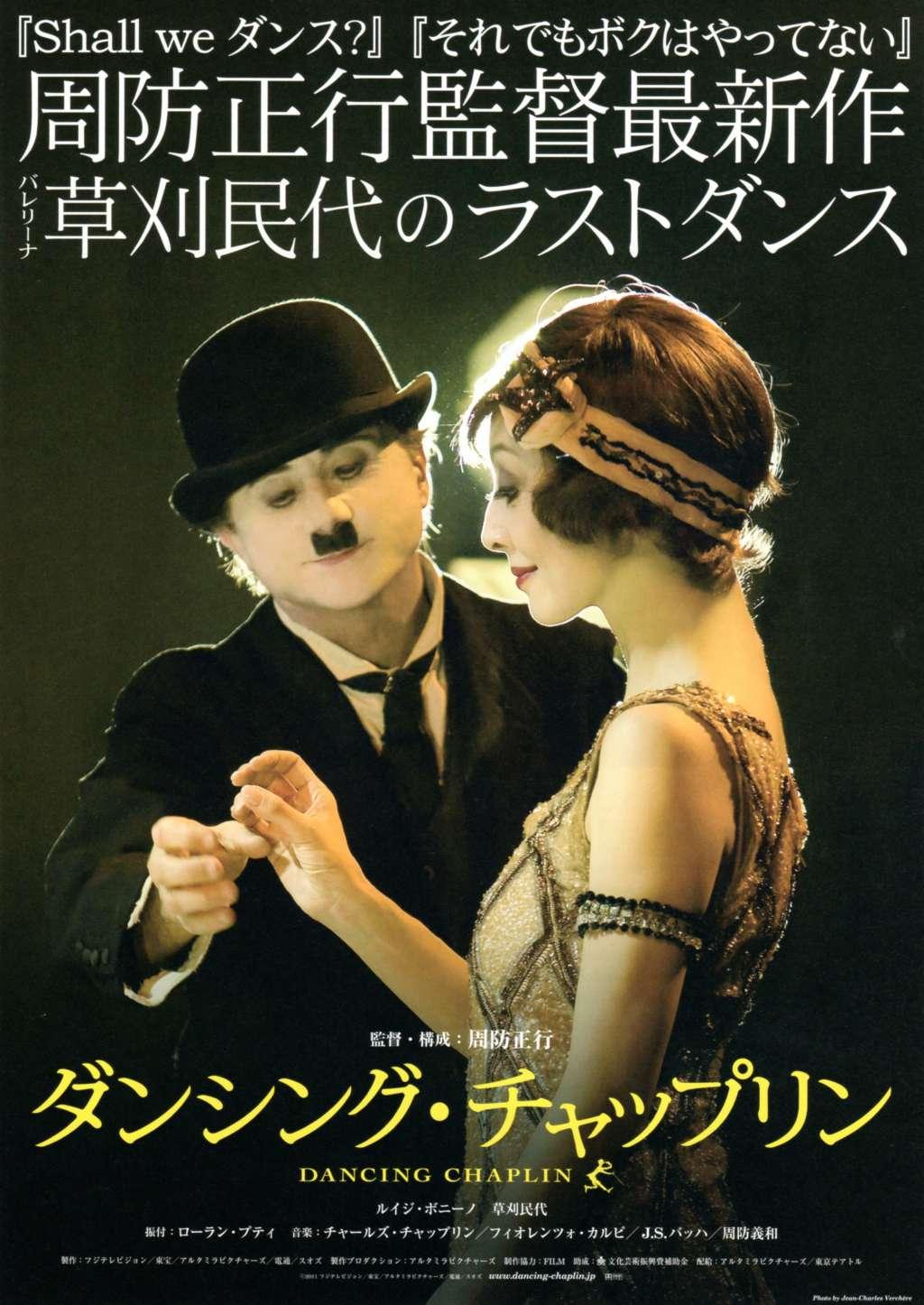 Dancing Chaplin kapak