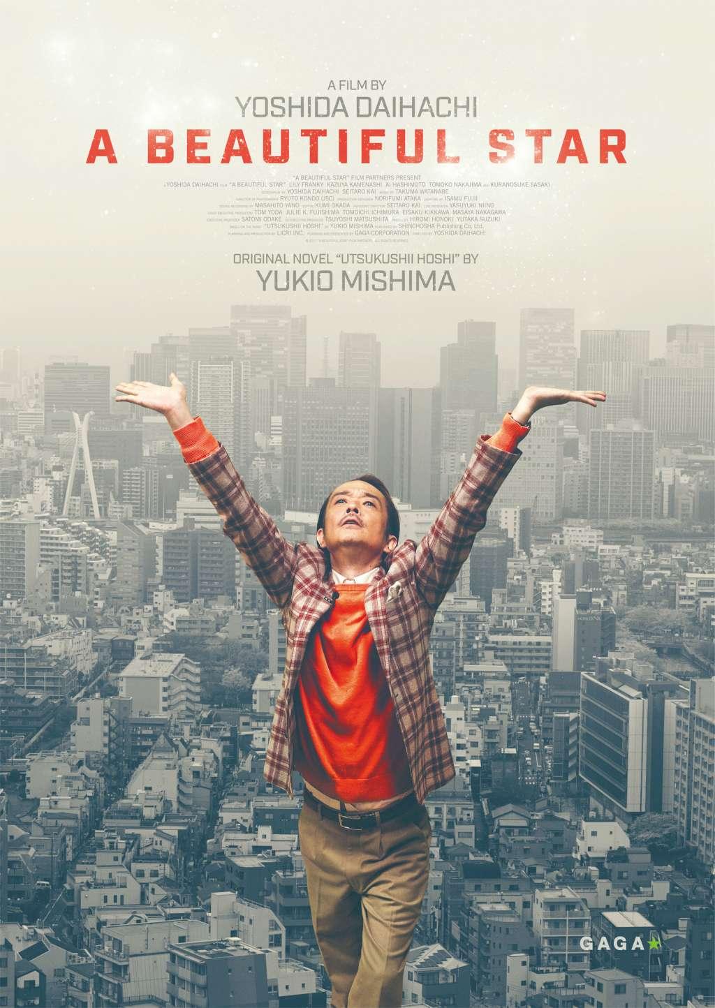 A Beautiful Star kapak