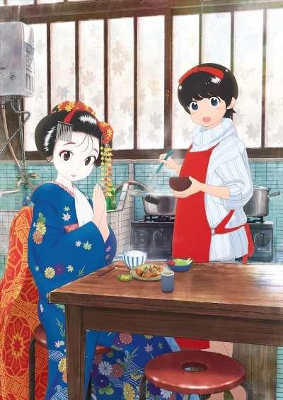 Maiko-san Chi no Makanai-san kapak
