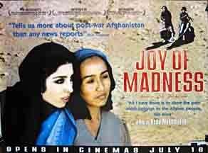 Joy of Madness kapak