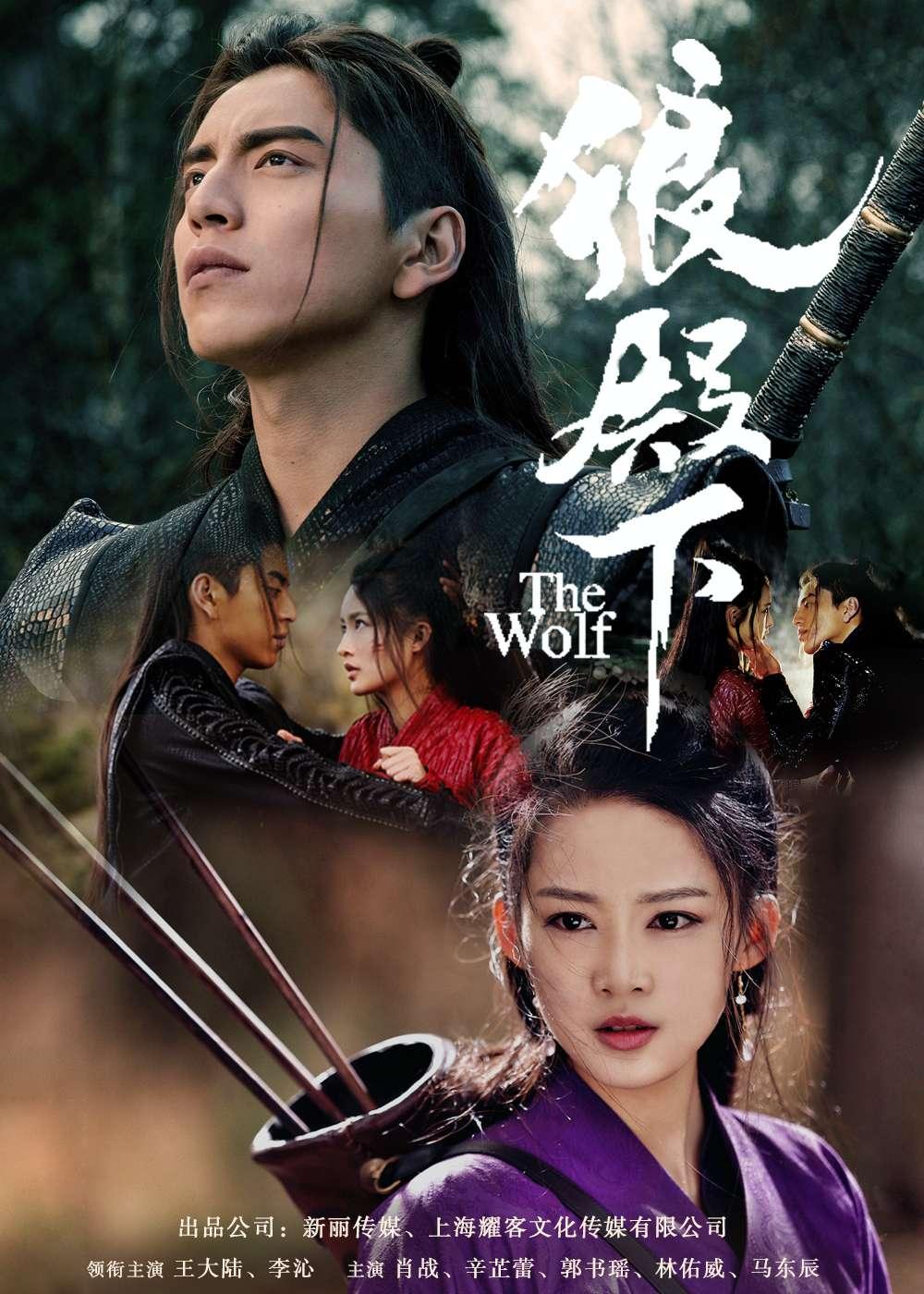 The Wolf kapak