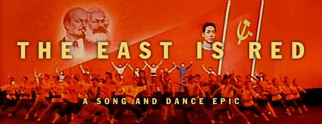 The East is Red kapak