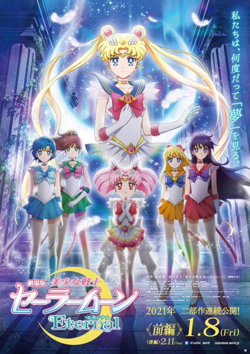 Sailor Moon Eternal kapak
