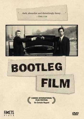 Kaizokuban Bootleg Film kapak