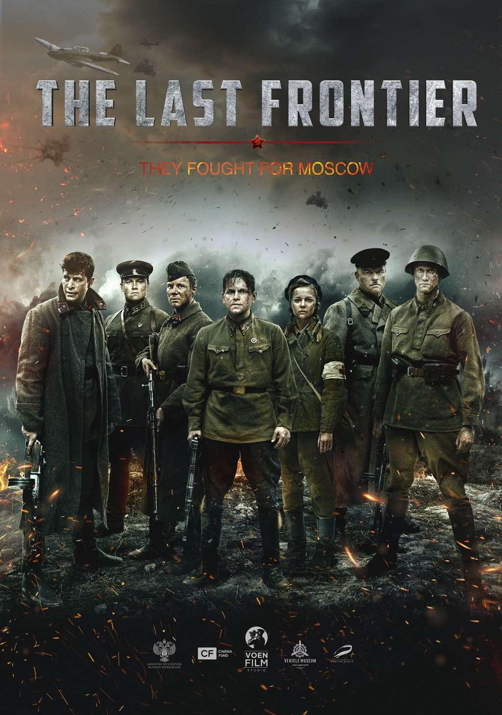The Last Frontier kapak