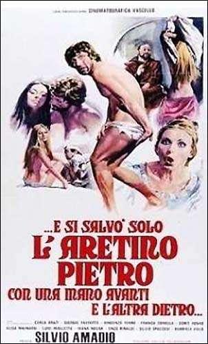 Aretino's Stories of the Three Lustful Daughters kapak
