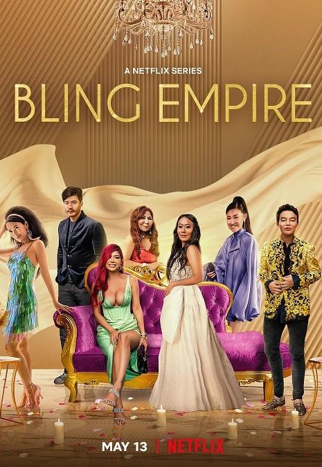 Bling Empire kapak