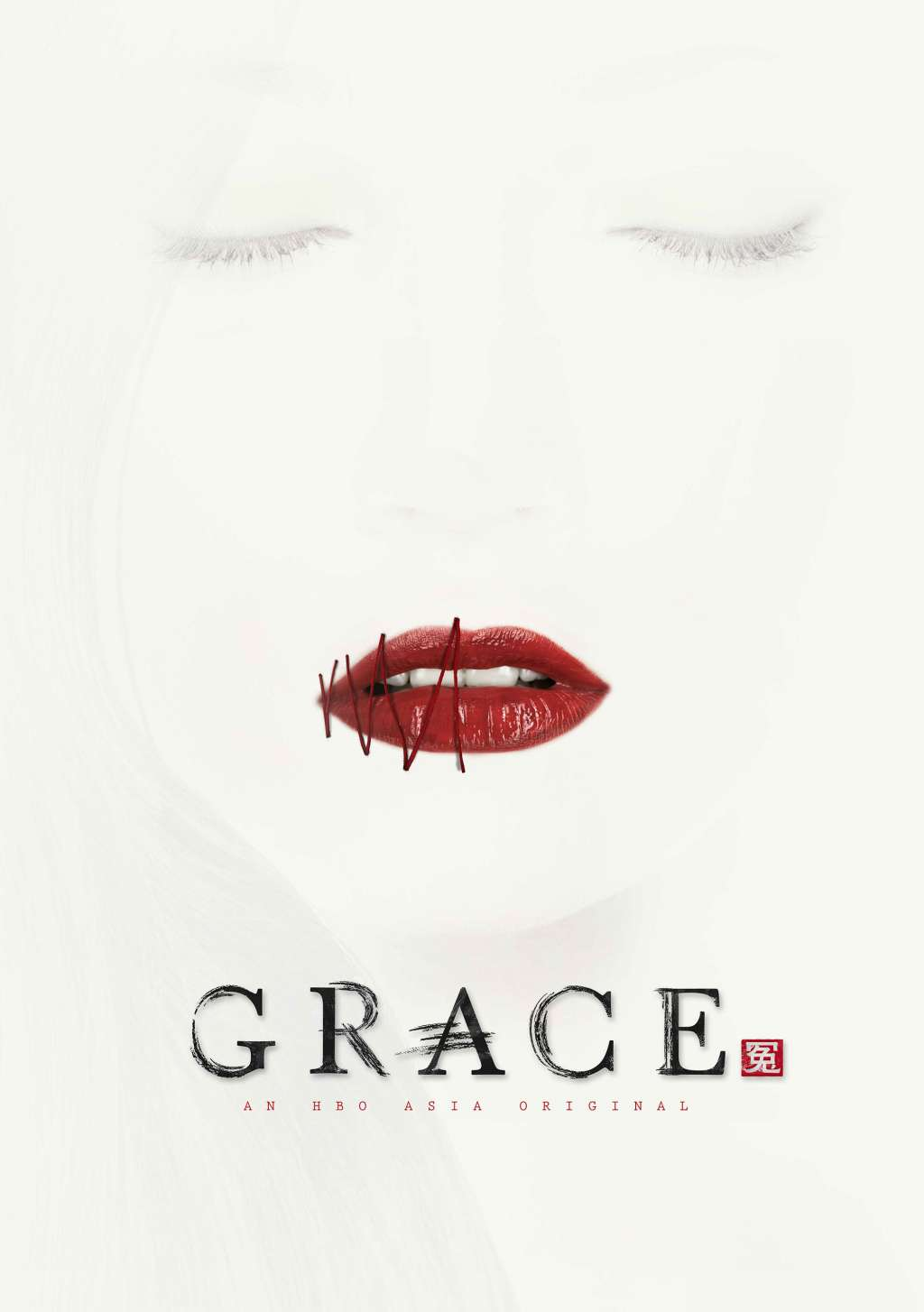Grace kapak