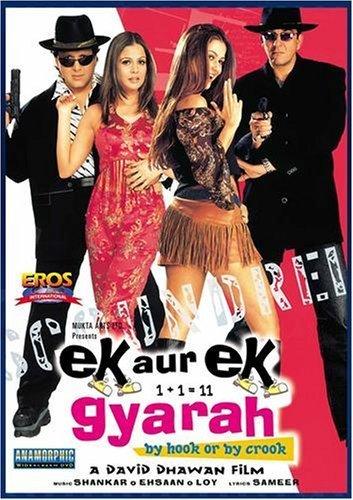 Ek Aur Ek Gyarah: By Hook or by Crook kapak