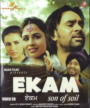 Ekam: Son of Soil kapak