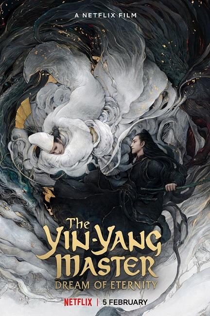 The Yin-Yang Master: Dream of Eternity kapak