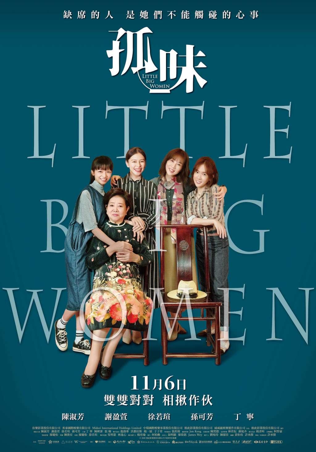 Little Big Women kapak