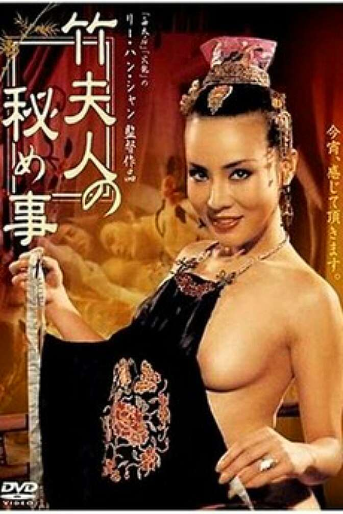 Madame Bamboo kapak