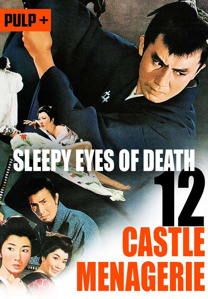 Sleepy Eyes of Death: Castle Menagerie kapak