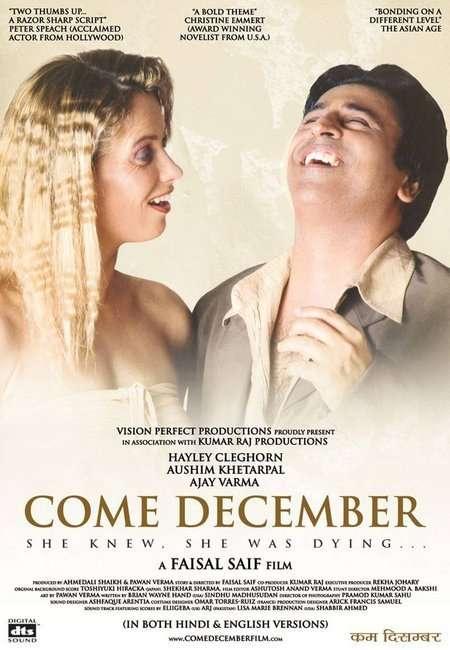 Come December kapak