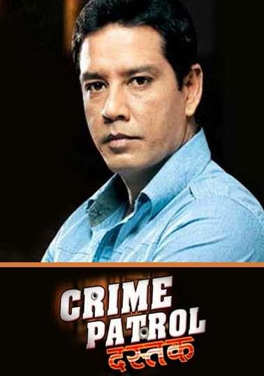 Crime Patrol kapak
