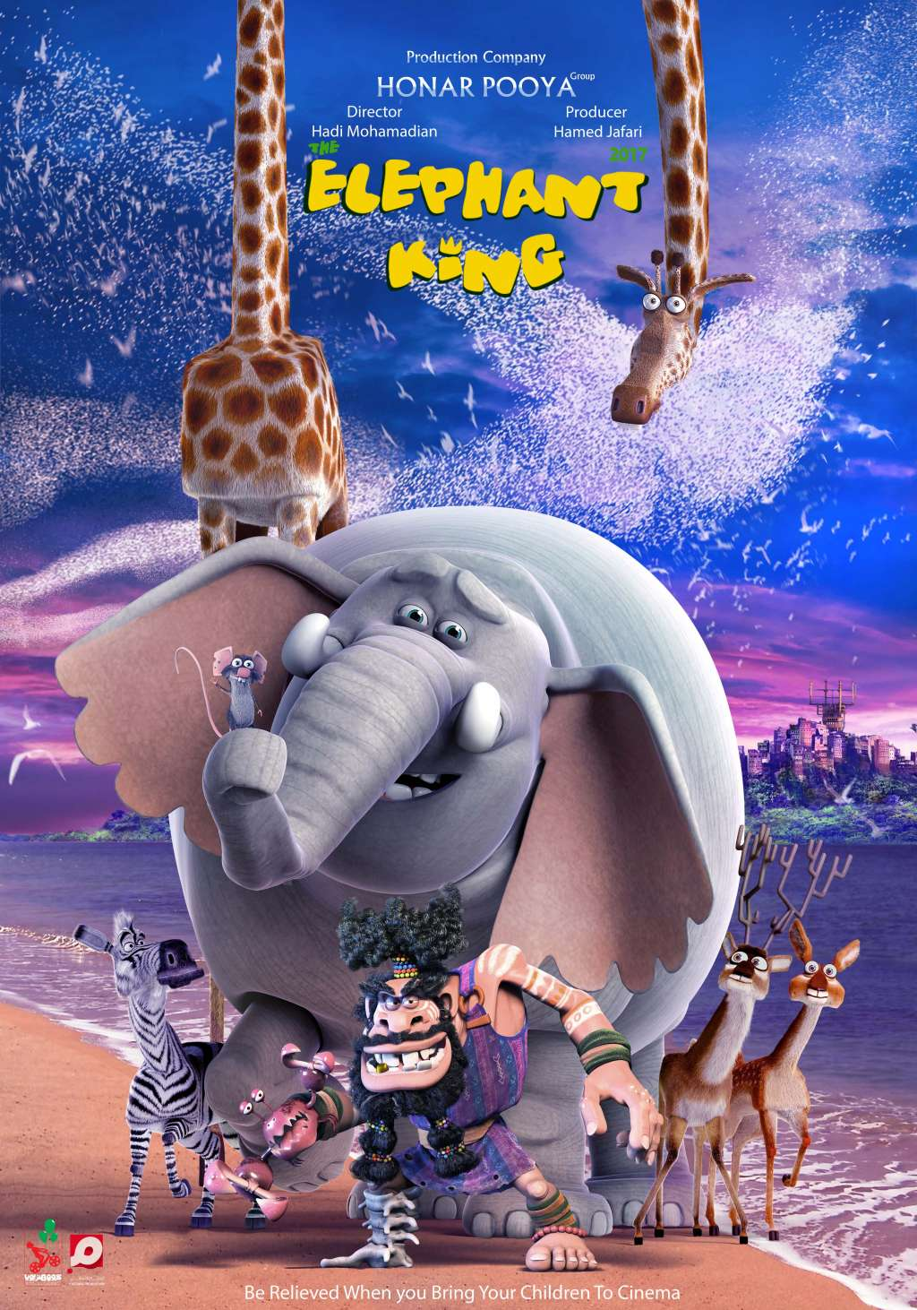 The Elephant King kapak