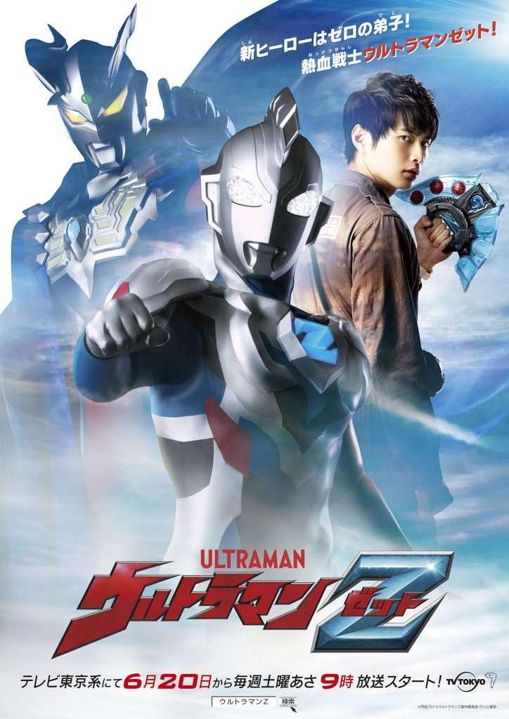 Ultraman Z kapak