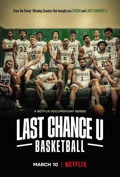Last Chance U: Basketball kapak