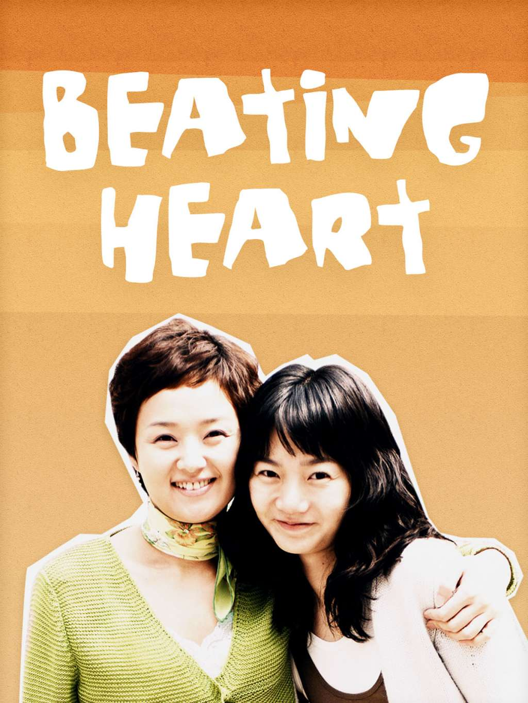 Beating Heart kapak
