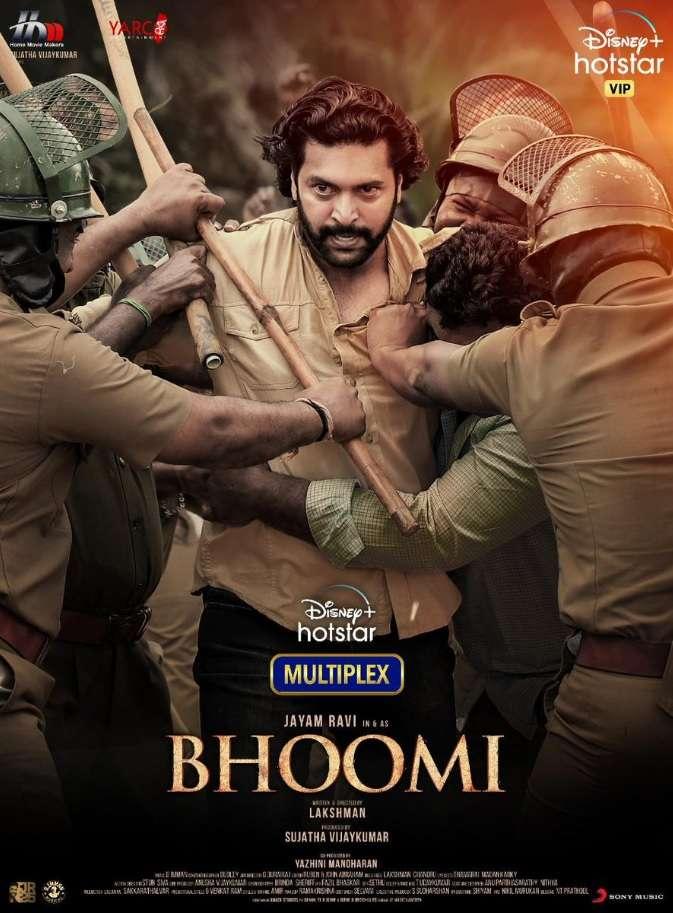 Bhoomi kapak