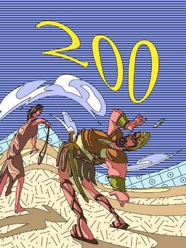 200 kapak