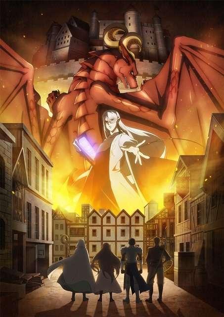Dragon, Ie wo Kau. kapak