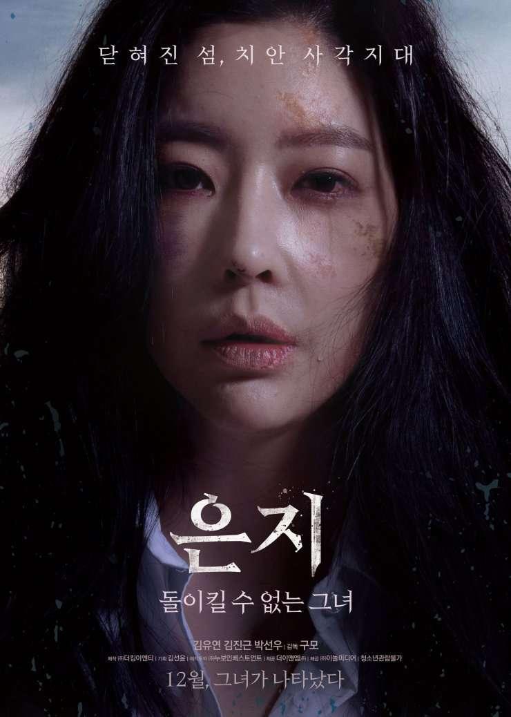 Eun-ji kapak