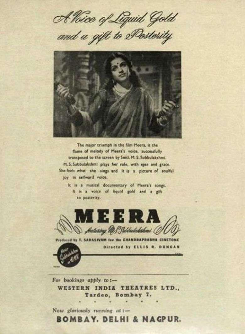 Meera kapak