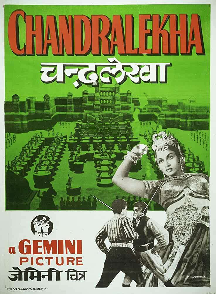 Chandra kapak