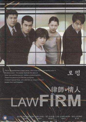 Law Firm kapak