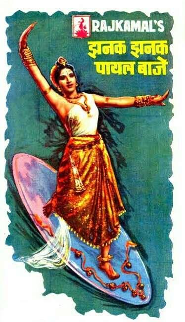 Jhanak Jhanak Payal Baaje kapak