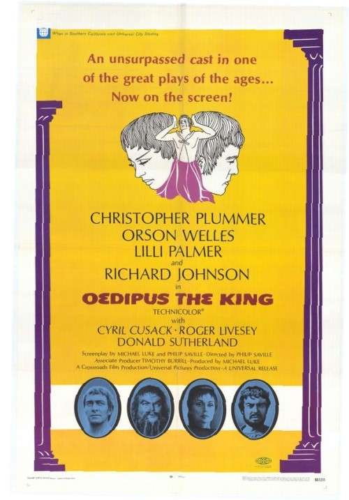 Oedipus the King kapak