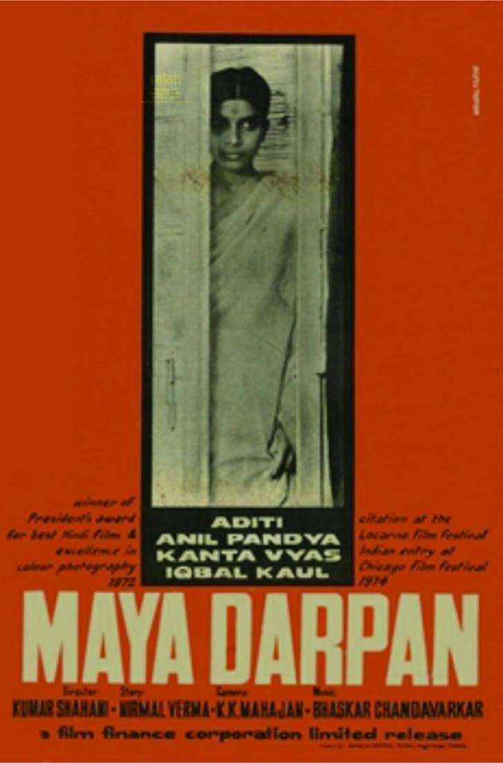 Maya Darpan kapak