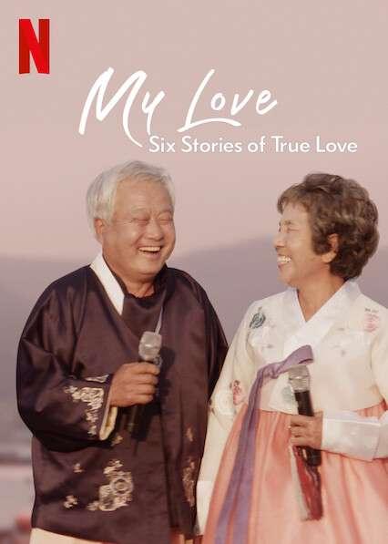 My Love: Six Stories of True Love kapak