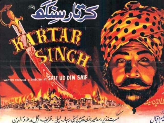 Kartar Singh kapak