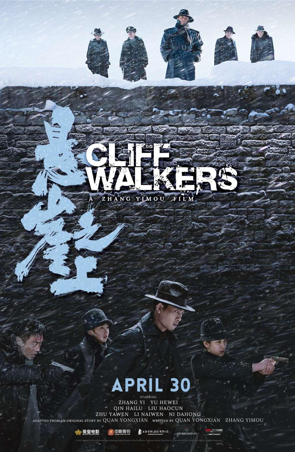 Cliff Walkers kapak