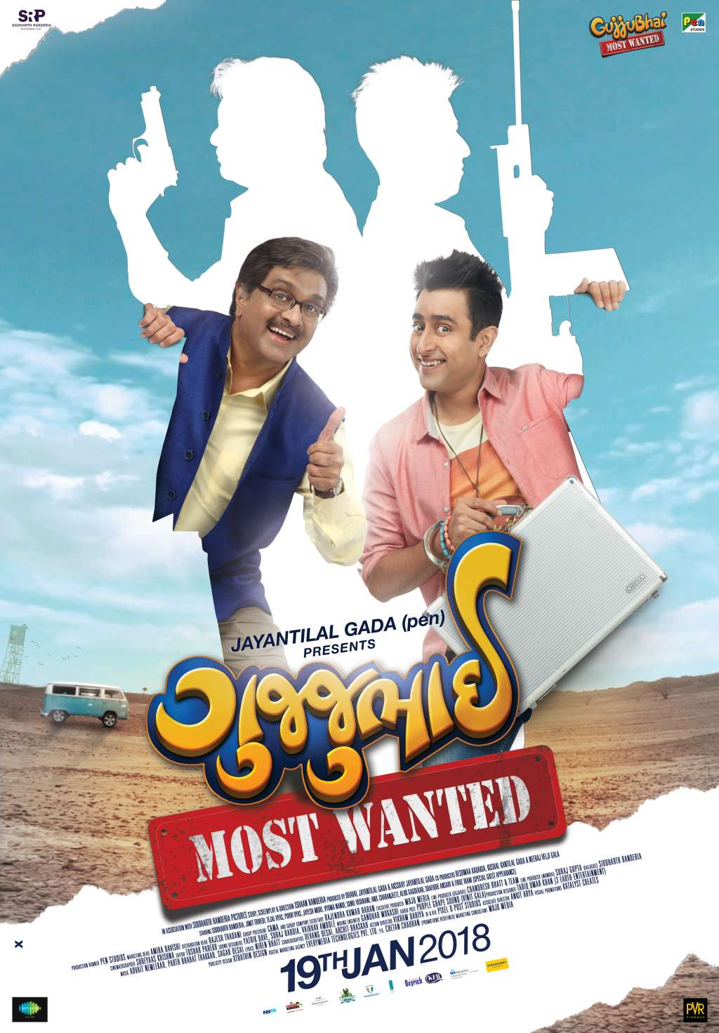 GujjuBhai - Most Wanted kapak